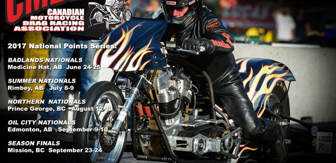 {2017 National Series Schedule}
